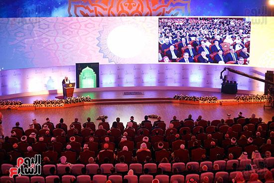 مؤتمر الأزهر العالمي حول تجديد الفكر والعلوم الإسلامية (1)