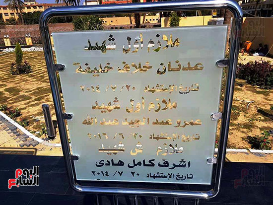 الأقصر-تكرم-تاريخ-48-بطل-في-أول-نصب-تذكاري-بتاريخ-المحافظة-(7)