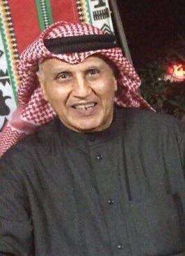 محمد المسعود