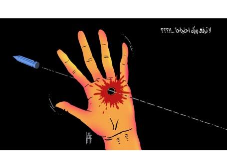 لا ترفع يدك احتجاجا بمظاهرات العراق