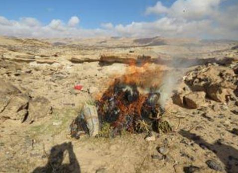 حرق بعض المواد المخدرة