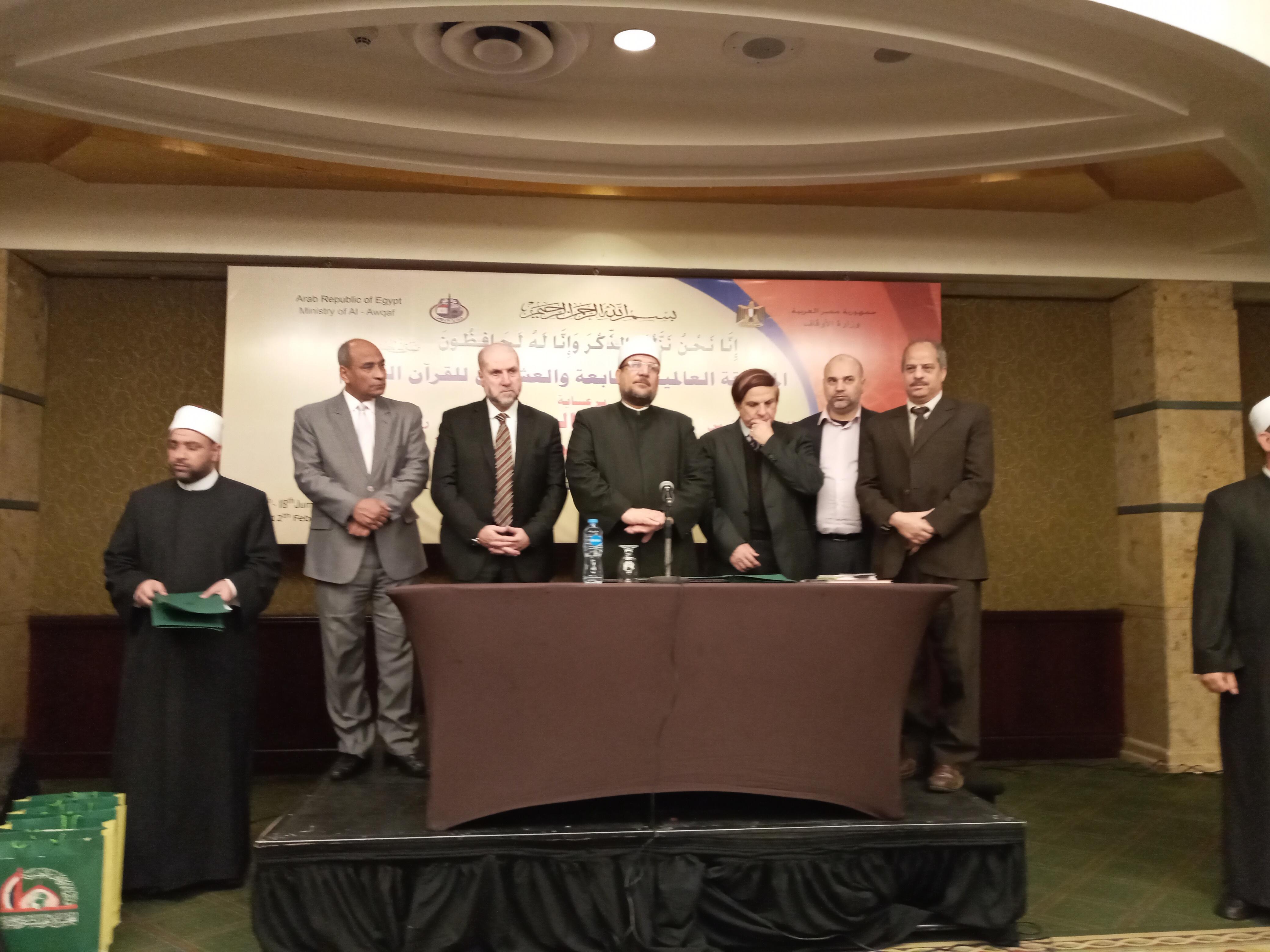مؤتمر تحضيرى للاعلان عن تفاصيل المسابقة الدولية السابعة والعشرين للقران الكريم  (1)