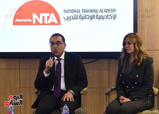 الاكاديمية العربية للتدريب (8)