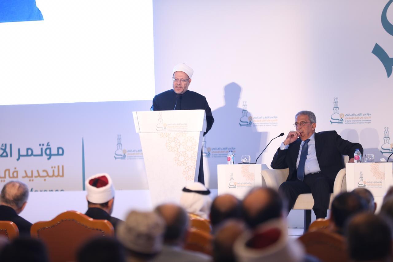 بمؤتمر الأزهر العالمي للتجديد في الفكر الإسلامي (2)