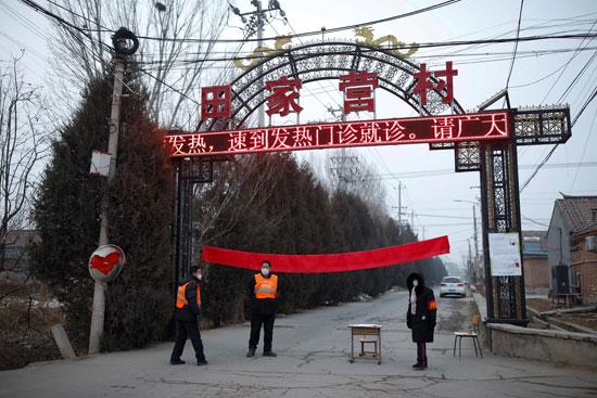 قرية-تيانجياينج-ببكين