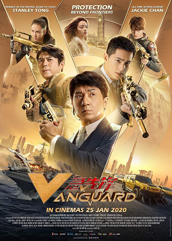 فيروس كورونا السبب الرئيسي وراء تأجيل عرض فيلم جاكي شان الجديد Vanguard اليوم السابع