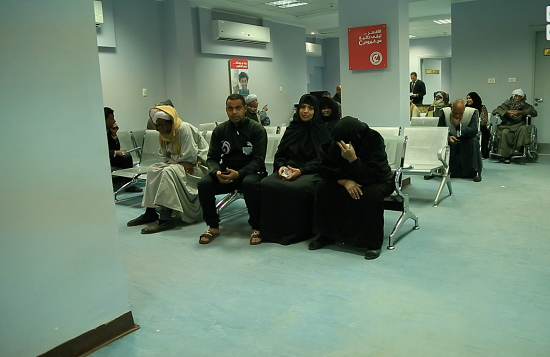مركز علاج فيروس سي (4)