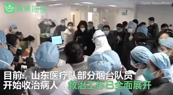 افتتاح المستشفى الصينى