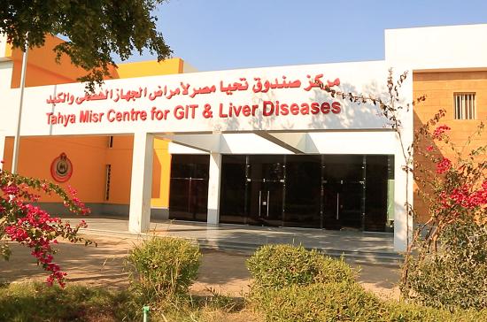 مركز علاج فيروس سي (11)