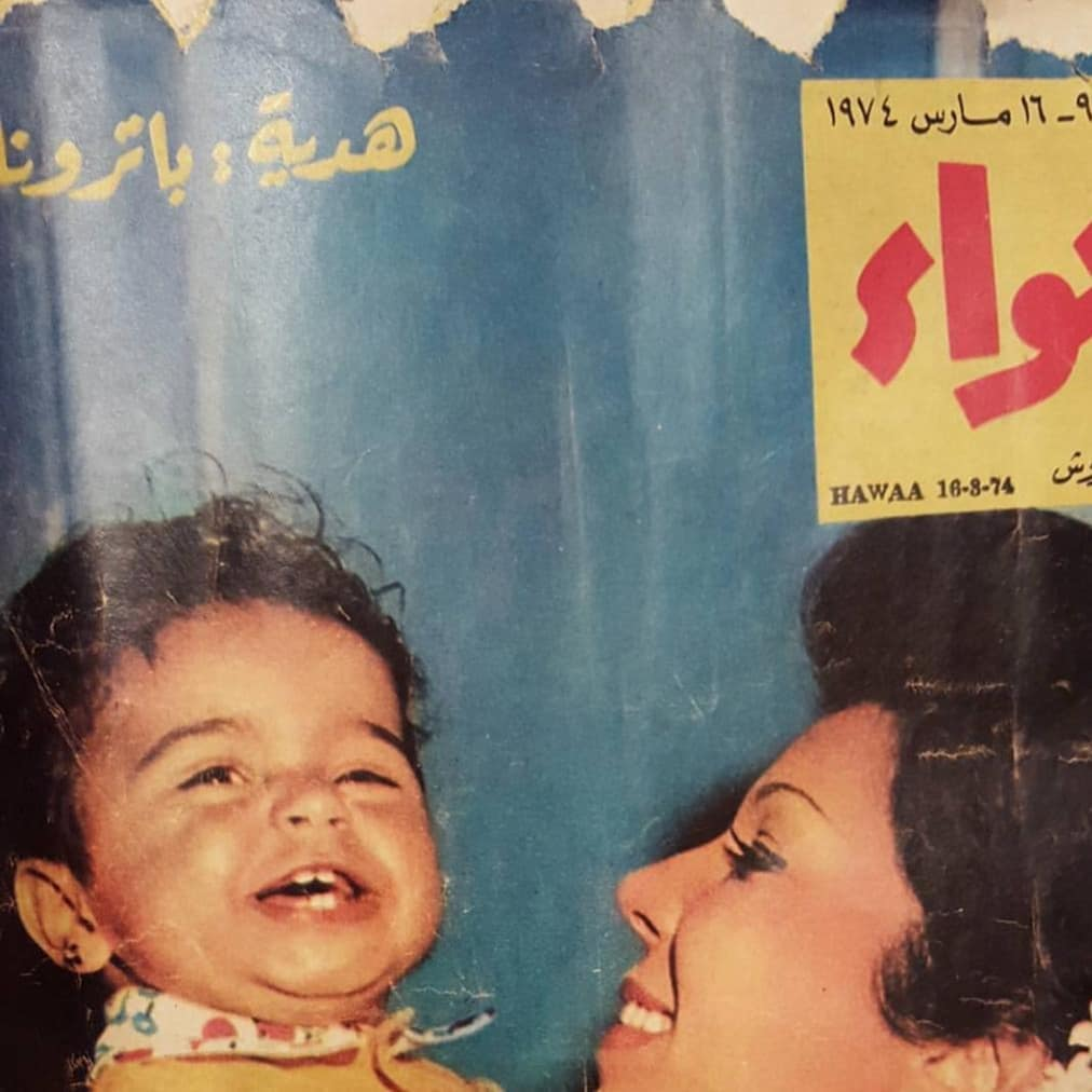 رجاء الجداوى وابنتها أميرة  (4)