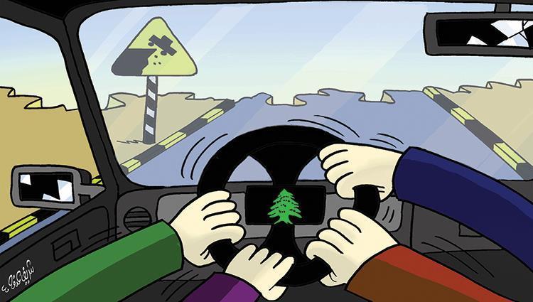 كاريكاتير ازمة لبنان