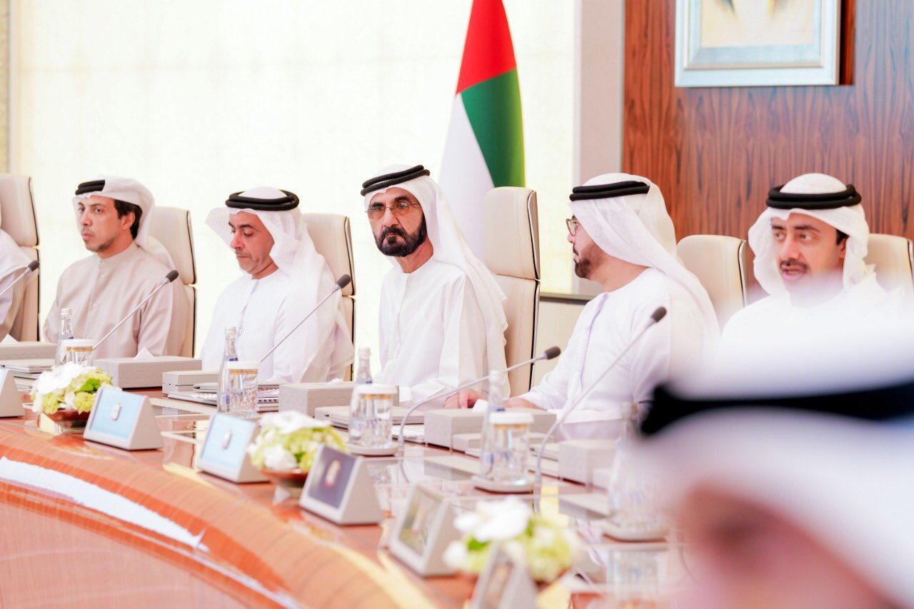 اجتماع مجلس وزراء الإمارات برئاسة محمد بن راشد آل مكتوم