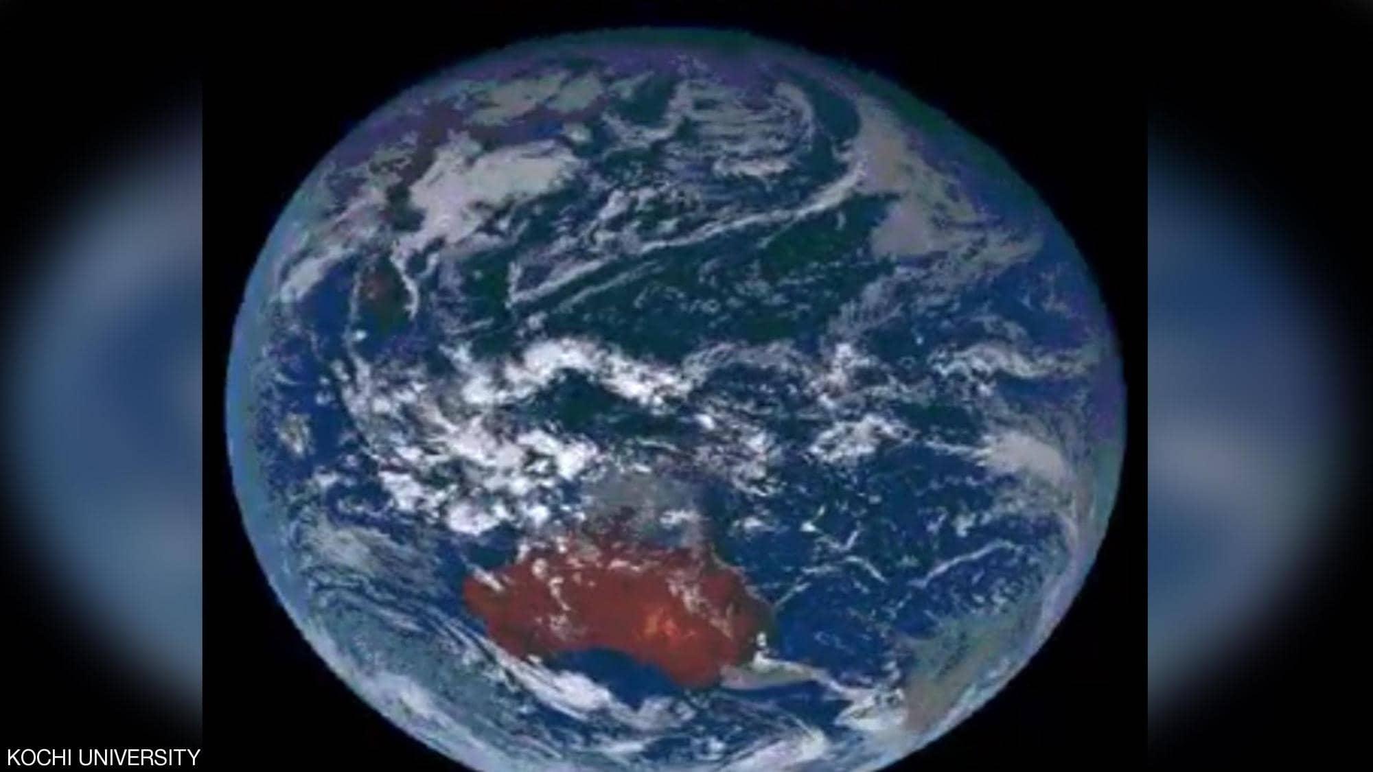 استراليا تبدو كرة حمراء