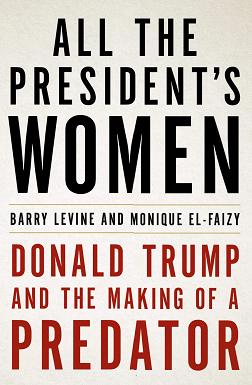 كل نساء الرئيس