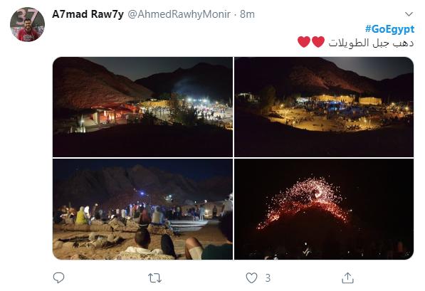 هاشتاج GoEgypt يتصدر تويتر  (7)
