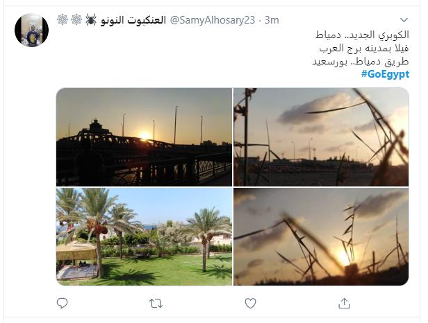 هاشتاج GoEgypt يتصدر تويتر  (4)