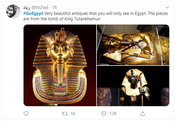 هاشتاج GoEgypt يتصدر تويتر  (1)