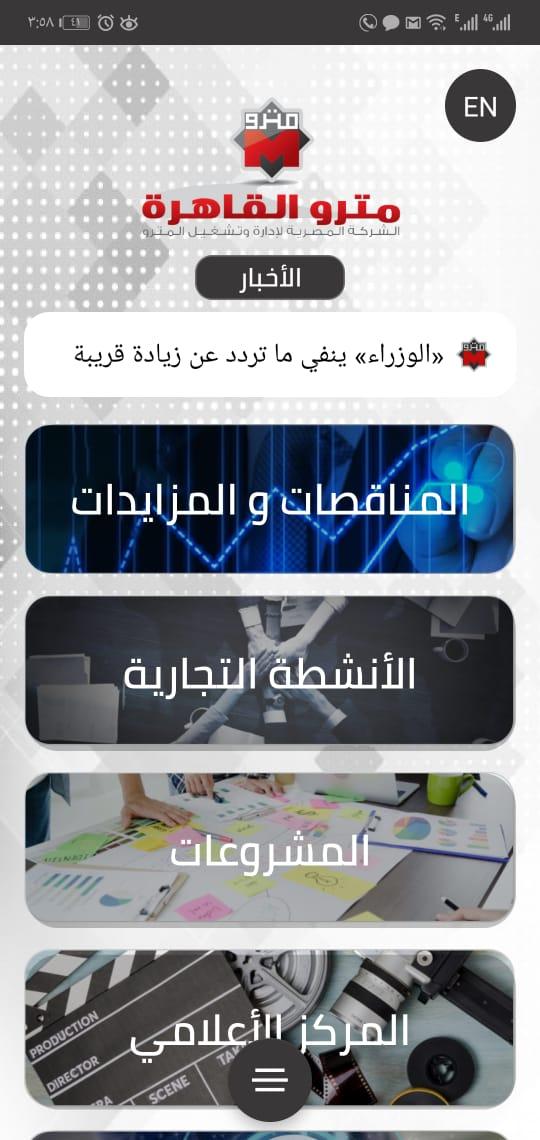 WhatsApp Image 2020-01-08 at 7.12.35 PM