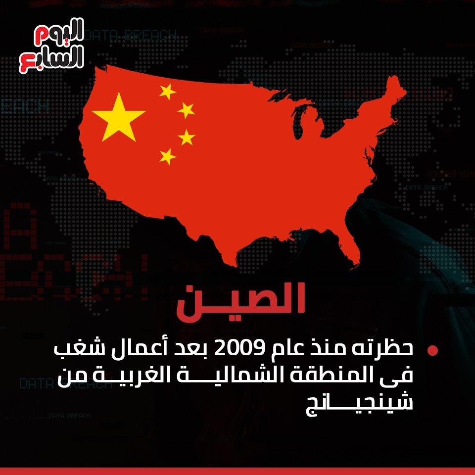 5 دول تحظر تويتر  (3)