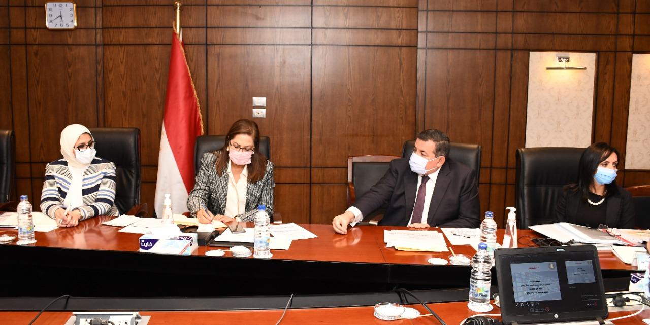 الاجتماع الأول للجنة الوزارية لوضع خطة الحكومة لتنظيم الأسرة