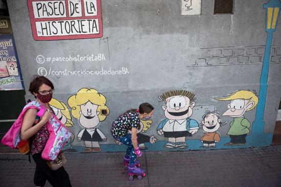 رسومات كينو فى الشوارع