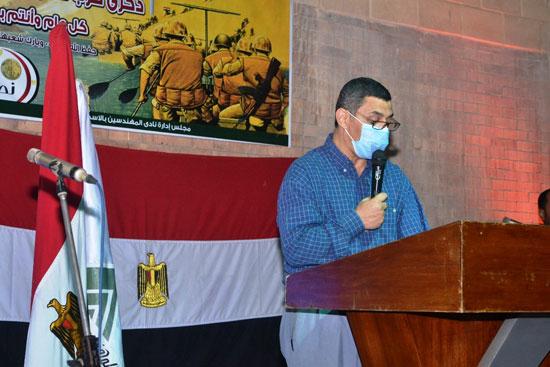 نقابة المهندسين بالإسكندرية تنظم حفلا بمناسبة ذكرى انتصارات أكتوبر (4)