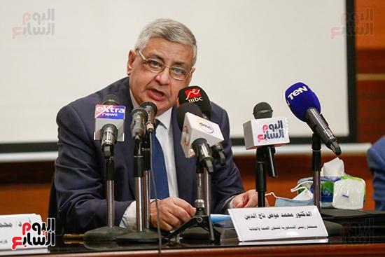 مؤتمر وزير الاوقاف بشأن تنظيم الاسرة (10)