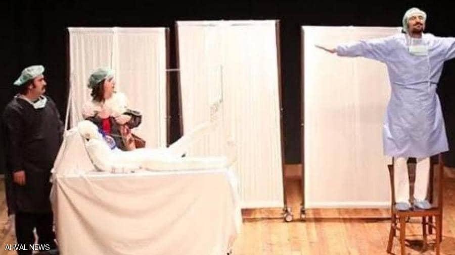 مشهد من المسرحية