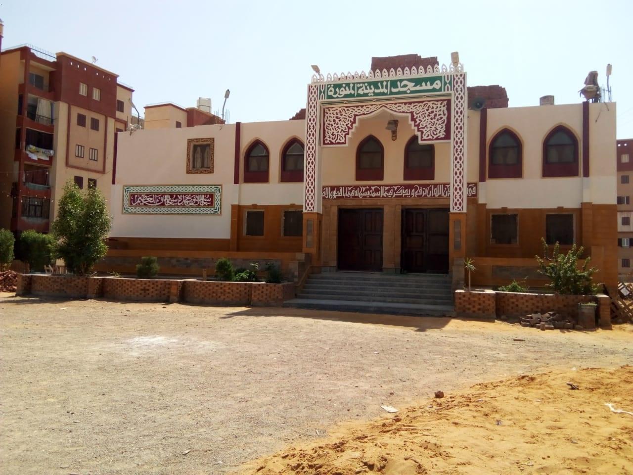 مسجد المدينة المنورة – مدينة عدلي منصور