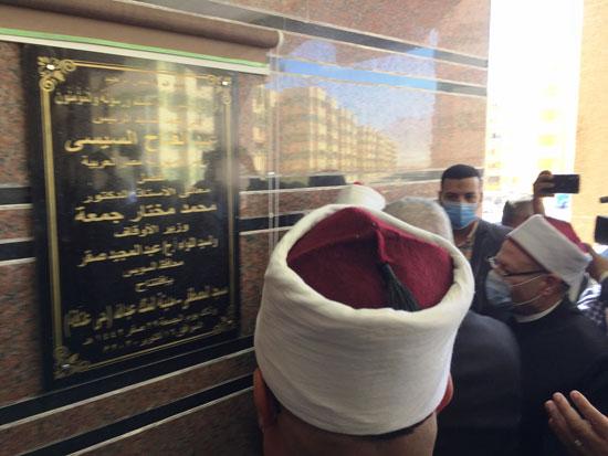 افتتاح مسجد بالسويس (7)