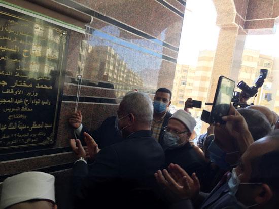 افتتاح مسجد بالسويس (6)