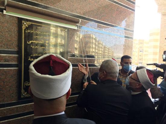 افتتاح مسجد بالسويس (4)