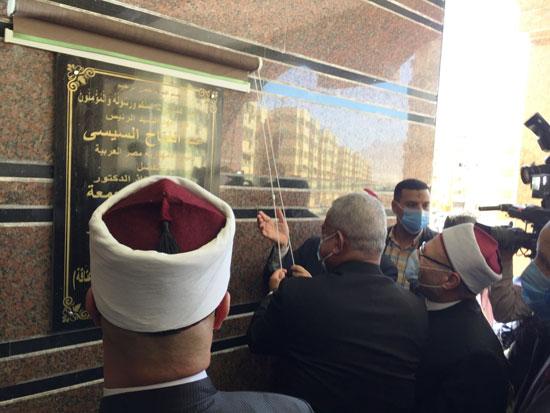 افتتاح مسجد بالسويس (3)