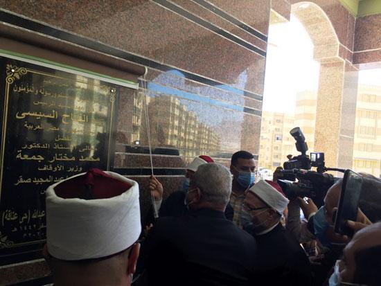 افتتاح مسجد بالسويس (5)