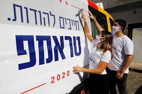 يحظى ترامب بشعبية كبيرة في إسرائيل