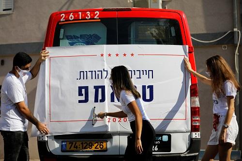 ملصق بالعبرية يقول عليك شكر ترامب