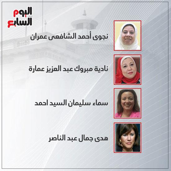 المرأة فى مجلس الشيوخ (4)