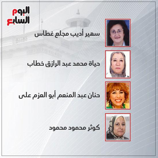 المرأة-فى-مجلس-الشيوخ-(2)