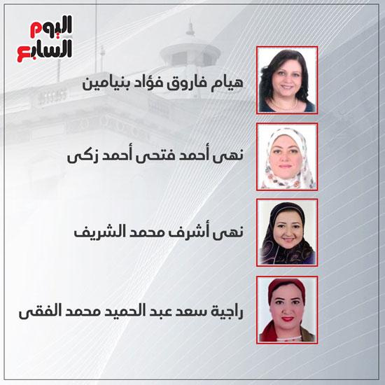 المرأة-فى-مجلس-الشيوخ-(3)