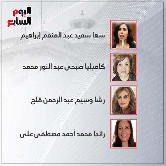 المرأة-فى-مجلس-الشيوخ-(1)