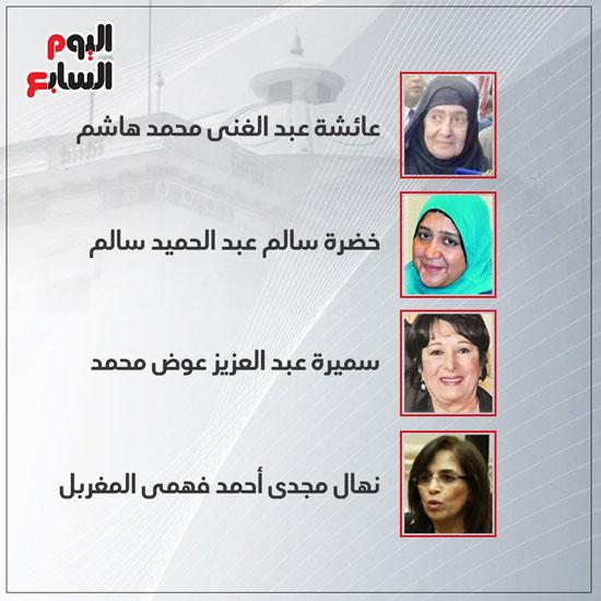 المرأة-فى-مجلس-الشيوخ-(5)