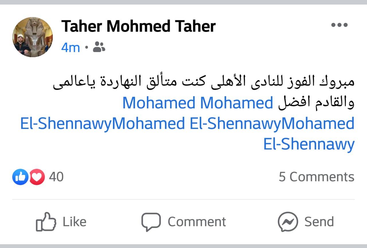 طاهر محمد