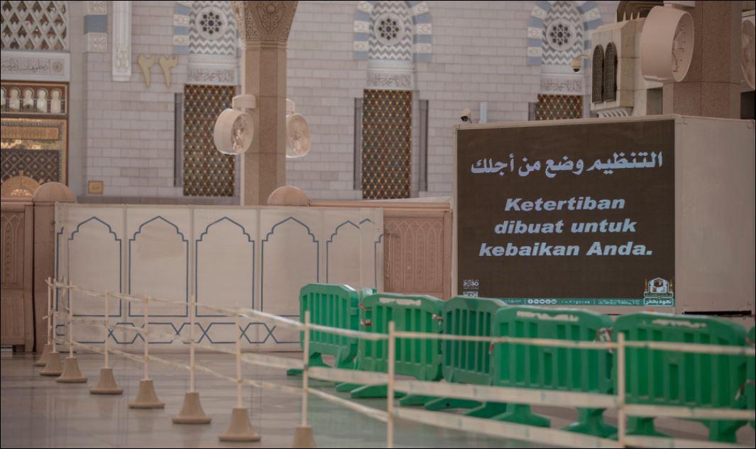 استعدادات لاستقبال قاصدات المسجد النبوى لتأديتهم المناسك  (5)