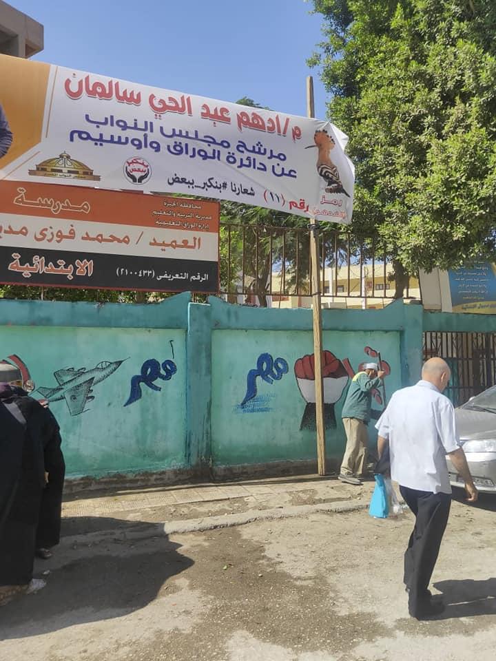 حملات نظافة بمحيط المدارس بالجيزة  (1)