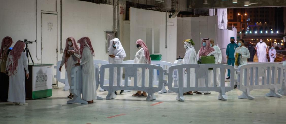 دخول المسجد الحرام