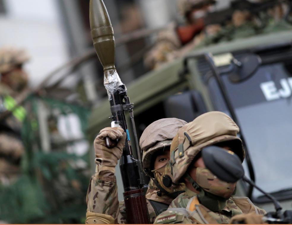 أسلحة الجيش