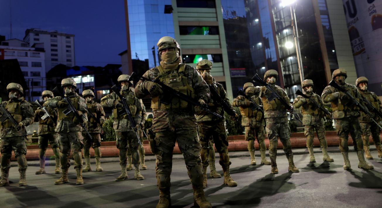 جيش بوليفيا