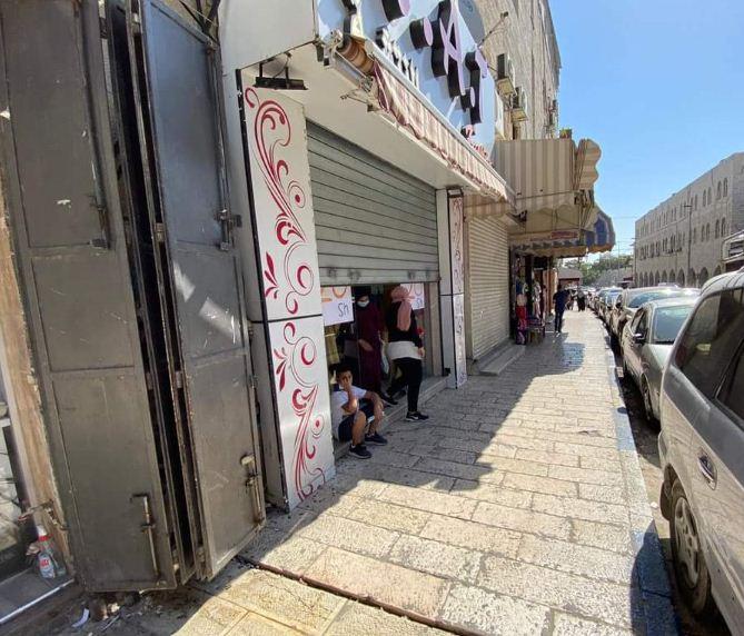 فتح المحال فى القدس