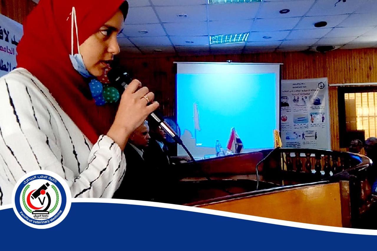 استقبال طلاب كلية الطب البيطرى بجامعة العريش (2)