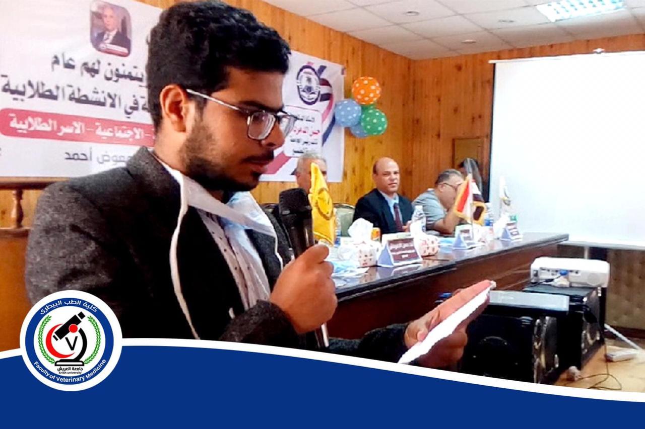 استقبال طلاب كلية الطب البيطرى بجامعة العريش (3)
